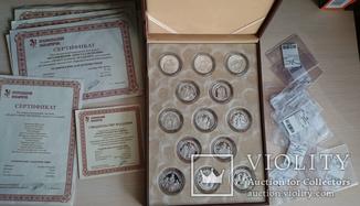 Набор Медалей-Жетонов 13 шт. в бокс-футляре ''Православные Праздники''