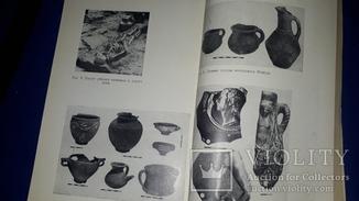 1972 Скифы в Юго-Западном Крыму - 1800 экз.