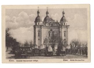 Киев, Военный Николаевский Собор, RBL (Никольский Собор)