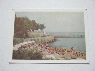 Рабочими прикольные, сколько стоит открытка 1960 года одесса аркадия пляж 14588