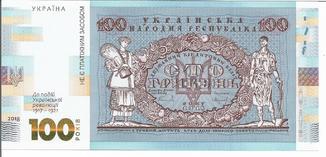 100 грн 2018 г сувенирная банкнота НБУ