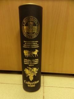Коллекционное вино Херес 1969