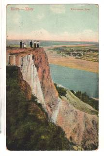 Киев, Кукушкина Дача, издание Рихтера, № 169