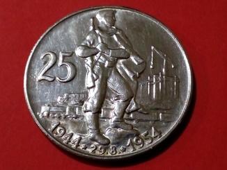 25 корун 1954 Чехословакия unc