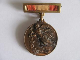 Медаль Победы. Испания.
