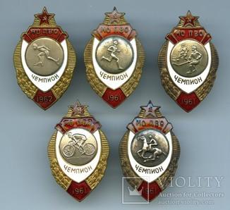 Чемпион МО ПВО (5 шт)