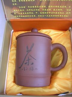 Чашка заварник  Китай