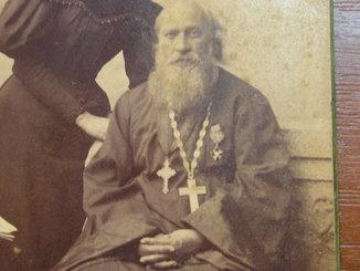 Священник с наградами. Kharkoff