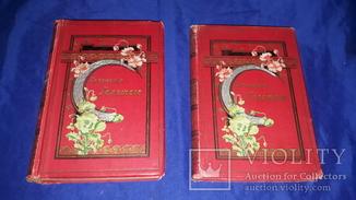 1905 Сочинения и стихотворения графа А.К.Толстого в 3 томах