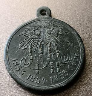 Медаль за Крымскую Войну в сохране