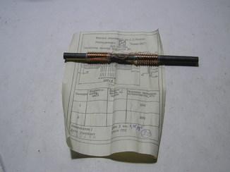 Ферритовая антенна к приёмнику ,,Салют-001,,. Новая.