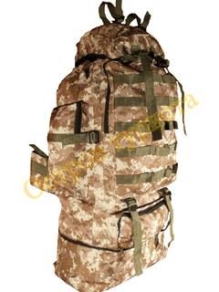 Рюкзак туристический 80 литров камуфляжный пиксель песок регулируемый объем