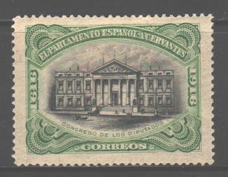Испания. 1917. Парламент *.