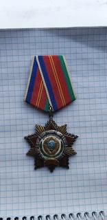 Орден Дружбы народов №26539