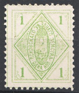 Царская Россия земство Псков 1891(*)