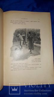 1900 Дюма - Граф Монте-Кристо 28.5х19 см.