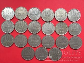 10 копеек 21штука 1969 по 1989.года