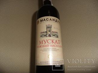 "Вино ""Массандра""-  Мускат Розовый Массандра . Дата розлива - 18.12.2013 года."