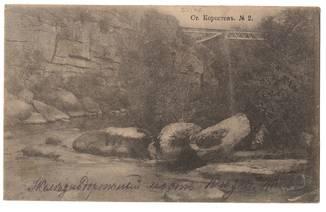 Станиця Коростень ,Шерер,Набгольц № 2, 1915 год, штемпель Киев,марка