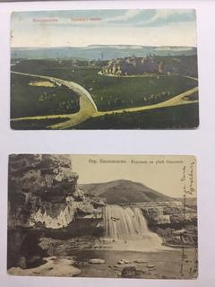 Город Кисловодск открытки