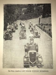1937 Война в Испании Испанские Пионеры Соцреализм