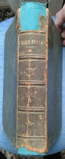 "Журнал ""Наша охота"", подш. за 1-е полуг. 1913 г. (12 ном.) - владельч. штамп (двор. род)."