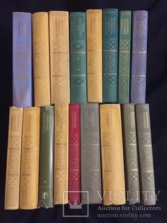 Книги известных авторов ( художественная литература ) 17 книг