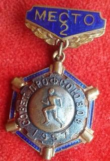 Профсоюзы -2- е место -1957 год