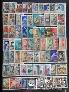СССР. 1960 год. Полный комплект 118 марок и 1 блок.