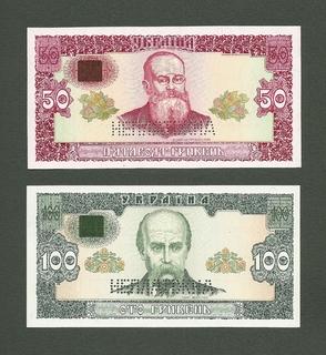 """50 и 100 гривен 1992 года Гетьман """"неплатіжні"""""""