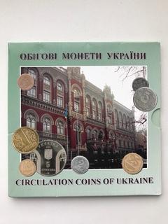 Набор обиходных монет Украины 2001 года (Набір обігових монет України 2001).
