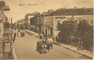 Луцьк 1919 Штамп Командування Волинського фронту Українсько-польська війна