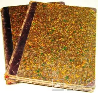 1868  Сборник упражнений в ДИФФЕРЕНЦИАЛЬНОМ И ИНТЕГРАЛЬНОМ счислении.  Хмыров И.