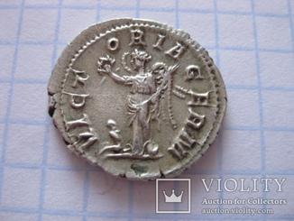 Денарий Максимина Фракийца (Победа над Германией)