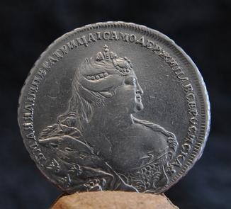 Рубль Анна Иоановна 1737г