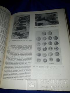 1985 Ольвия. Город эпохи эллинизма - 4250 экз.