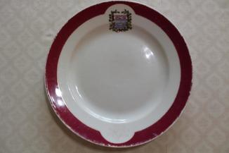 Тарелка полковая 1-го Уральского Козачьего Полка