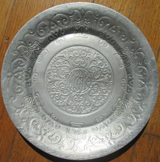 Аллюминиевая тарелка Москва.