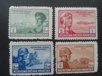 Германия рейх хорватский легион MNH