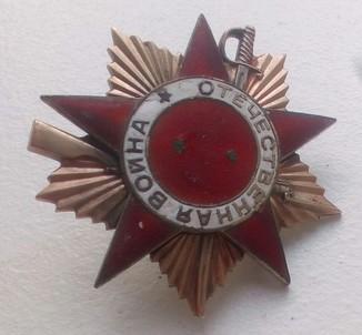 Орден Отечественная Война