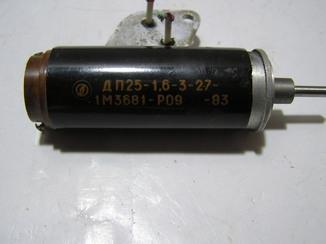 Микроэлектродвигатель ДП25-1,6-3-27-1М3681-Р09-У3 .