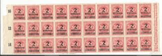 Рейх 1923 Германия Инфляция №309 Часть листа - 30 шт.