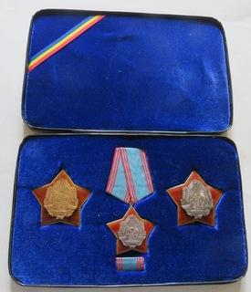 "Ордена Р.Н.Р. '' За особые заслуги в защите государственного строя"".1,2, 3 ст ."