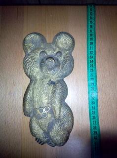 Мишка Олимпийский Ссср.