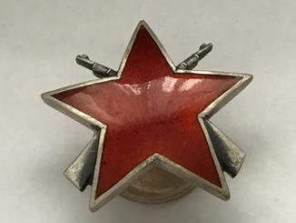 Югославия орден партизанской звезди 3 степени (серебро)