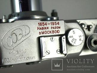 "Фотоаппарат ФЭД ""1654 - 1954 Навiки разом з Москвою""."