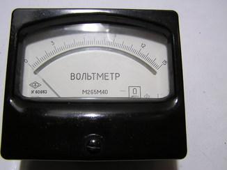 Вольтметр М265М.40, б/у в отличном состоянии.
