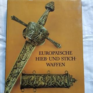 Европейское рубящее и колющие оружие. Из собраний немецких исторических музеев. (нем. яз.)