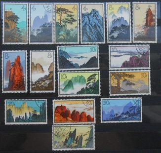 1963 г. Китай. Виды гор Тянь Шаня. Гаш. Полная серия.