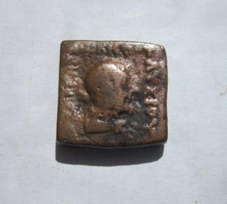 Бактрия. Драхма. Лисий I Аникет. 130-125 BC.